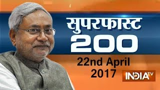 Superfast 200 | 22nd April, 2017, 7:30pm ( Full Segment ) - India TV
