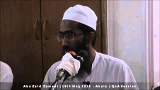 Kya Dusare nikah ke liye kya pehli biwi se izazat lena zaroori hai | Abu Zaid Zameer