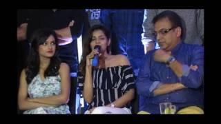 Video: Trailer launch of Eagoler Chokh
