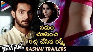 Next Nuvve Movie Rashmi Trailers | Aadi | Vaibhavi Sandilya | Srinivas Avasarala | Telugu Filmnagar