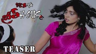 FEB 14 (BREATH HOUSE) Movie : Teaser : Latest Telugu Movie 2015