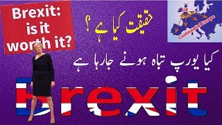 Brexit Deal Full Explained in Urdu/Hindi