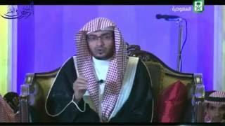 """تفسير قول الله عزَّ وجلَّ: """"مَالِكِ يَوْمِ الدِّينِ"""" - الشيخ صالح المغامسي"""