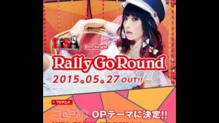 Lisa-rally go round