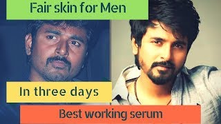 BLACK TO WHITE SKIN AT HOME FOR MEN- GET SPOTLESS SKIN AT HOME- TAMIL MEN BEAUTY TIPS