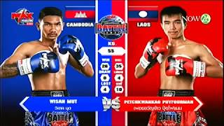 Muth Visal(KH) Vs Petchkwankao Puyfourman(Laos), Khmer Boxing Thai Boxing