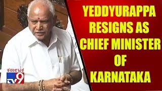 BS Yeddyurappa Resigns as Chief Minister, Before Floor Test - Full Speech