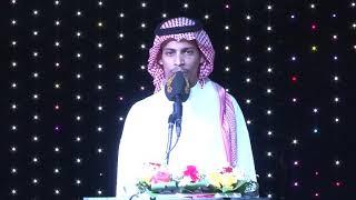 القران الكريم بصوت الشيخ هاني مرزوق القرشي في حفل تكريم القفارين