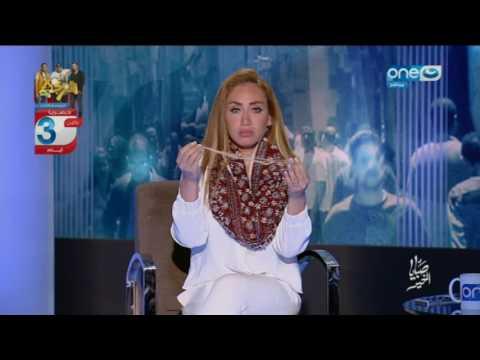 صبايا الخير ريهام سعيد ترد على منتقديها في واقعة سقوط شعرها على الهواء