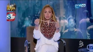 صبايا الخير - ريهام سعيد  ترد  على منتقديها في واقعة سقوط شعرها على الهواء!