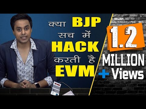 The truth behind EVM hacking controversy Bauaa RJ Raunac 2019