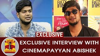 EXCLUSIVE Interview with