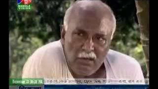 Bangla Natok Harkipta Part 3