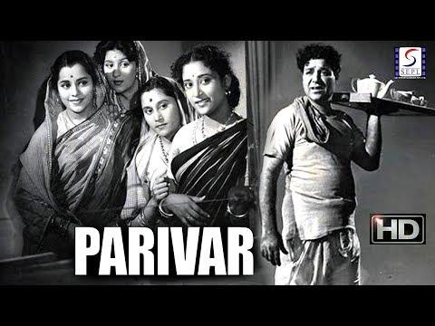 Xxx Mp4 Parivar Super B Amp W Hit Movie In Full HD 3gp Sex