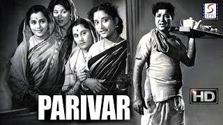 Parivar | Super B&W Hit Movie | In Full HD