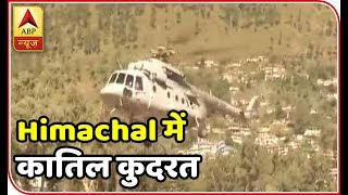 Himachal Pradesh:Rescue Operations Continue As Over 700 People Are Stuck In Lahaul & Spiti |ABP News