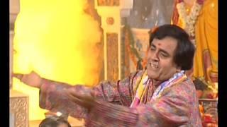 Teri Jyot Se Devi Bhajan By Narendra Chanchal [Full Video Song] I Vaishno Maa