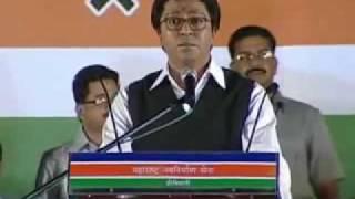 Raj Thackeray Feb 3 2010 - Part 1