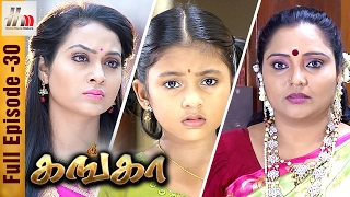 Ganga Tamil Serial | Episode 30 | 6 February 2017 | Ganga Full Episode | Piyali | Home Movie Makers