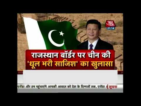 Xxx Mp4 Khabardaar China Targets India Helps Pakistan Army Build Bunkers On Rajsthan Gujarat Border 3gp Sex