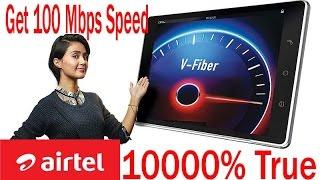 Airtel Get 100Mbps Speed    एयरटेल देगा आपको 100 एमबीपीएस की स्पीड Calling Free
