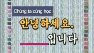 Học tiếng Hàn Quốc Bài 01