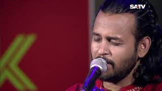 Jodi thakay nosibay   Ashik   Gohiner Gaan   Bangla Folk Song   SATV   2018