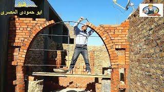 شاهد وتعلم  بناء ديكور القوس _ الارج _من الطوب الاحمر