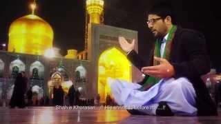 Mir Hasan Mir   Ya Ali Musa e Raza [as]   New Manqabat 2015-2016 [HD]