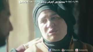 """الاعلان الرسمي لفيلم """"ريجاتا"""" عمرو سعد / الهام شاهين / محمود حميدة  Regata Official Trailer"""