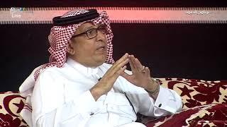 فياض الشمري - أتمنى فتح ملفات التحكيم واللجان السابقة حتى لو تضررت أسماء وأندية #برنامج_الخيمة