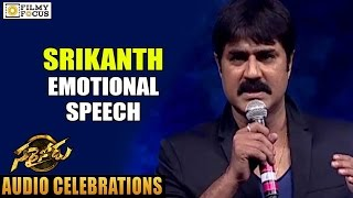 Srikanth Emotional Speech at Sarainodu Audio Celebrations - Filmyfocus.com