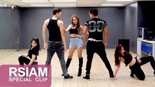 ซ้อมเต้นเต็มเพลง ไม่โสดบอกซะ (Did You Lie?) : อุ้ม กศิญา อาร์ สยาม [Dance Practice]