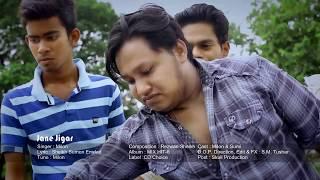 JANE JIGAR   MILON   SUMI   Mixed Hit 6   Official Music Video   Bangla New Song   FULL HD