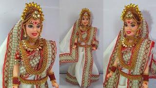 Indian bridal doll and jewellery   barbie Bengali saree draping   Barbie bengali dulhan style
