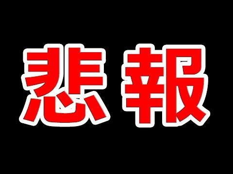 Xxx Mp4 【悲報】BFの武器データサイトが終了するためBF5の日本Wikiも絶望的な状態な件【NHG】 3gp Sex