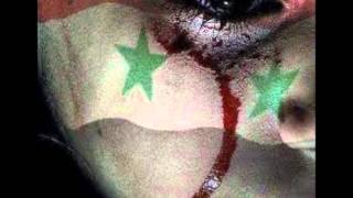 سورية حرة (من البوم اهات الخفايا)