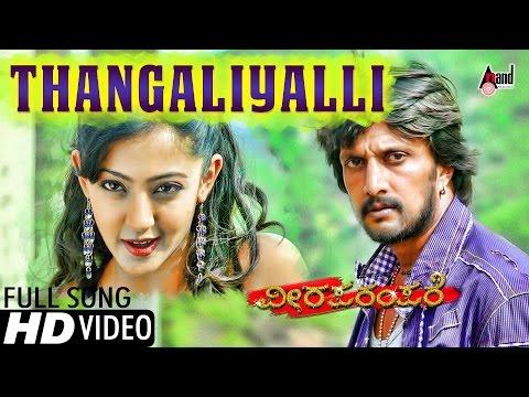 Viraparampare   Thangaliyalli   Kannada Hd Video Song   Kiccha Sudeep, Ambrish, Aindrita Ray