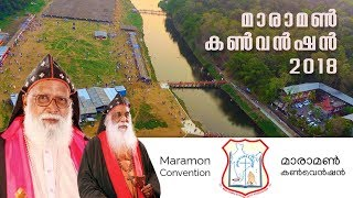 123rd Maramon Convention 2018 | Powervision TV| Episode #09