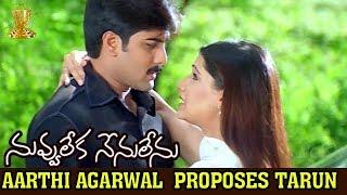 Aarthi Agarwal Loves Tarun |Sentiment Scene ||Nuvvu Leka Nenu Lenu