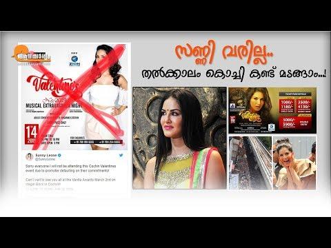 Xxx Mp4 Sunny Leone Not To Attend Valentine's Day Party In Kochi Kerala Valentine's Day 3gp Sex