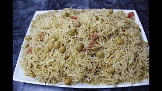 Chana Pulao Chickpeas Rice  Recipe By AAmna