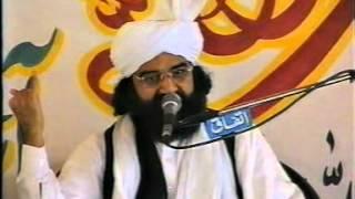 Safat Kiya Hai (Baag Nilaab Attock) Pir Syed Naseeruddin naseer R.A - Episode 26 Part 2 of 2