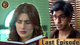 Muqabil - Last Episode 25 - 23rd May 2017 Kubra Khan & Mohsin Abbas - Top Pakistani Dramas