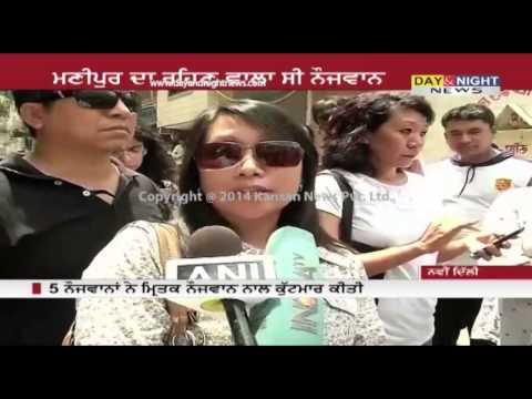 Manipuri man beaten to death in South Delhi