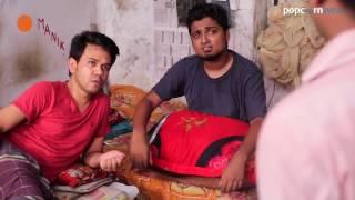 Eid Short Film 2016 Fera ফেরা Allen Shuvro, Shouvik, Jainal Jack Pran frooto Eid Expressby Anis   Yo