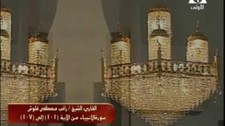 فضيلة الشيخ راغب مصطفى غلوش في تلاوة المغرب يوم الثلاثاء 11 رمضان 1438 هـ   الموافق 6 6 2017 م والتل