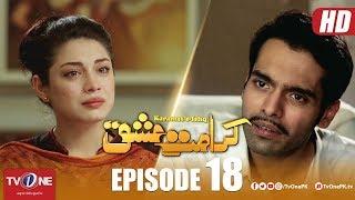 Karamat e Ishq | Episode 18 | TV One Drama | 25 April 2018