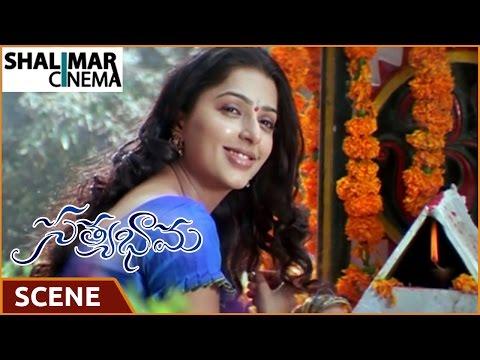 Xxx Mp4 Satyabhama Movie Bhumika Organises A Surprise Party For Chandramohan Scene Shalimarcinema 3gp Sex