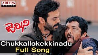 Chukkallokekkinadu Full Song ll Gemini Songs ll Venkatesh, Namitha